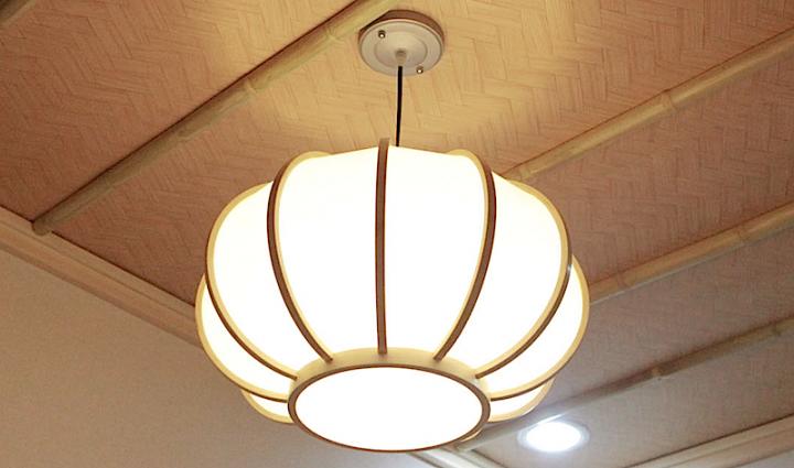 Závesné svietidlo KYOTO, Drevený rám napnutý Shoji- vláknom, Priemer: 45 cm